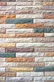 Stone wall tiles. — Stock Photo