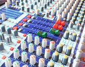 Mixer — Stock Photo