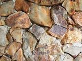 Stone walls — Stock Photo