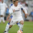 Постер, плакат: David Beckham in action