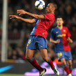 Thierry Henry French international — Stock Photo