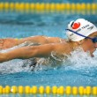 Stock Photo: AustraliOlympic champion Felicity Galvez