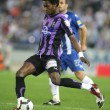 Постер, плакат: Angolan striker Manucho of Valladolid