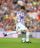 Sereno of Valladolid during a Spanish League match — Stock Photo