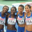 Mang, Soumare, Jacques-Sebastien and Arron of France — Stock Photo