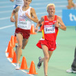 Jose Luis Blanco of Spain during 3000m steeplechase - Stock Photo