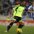 Sinama Pongolle of Zaragoza - Stock Photo