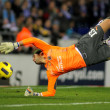 Stock Photo: Diego Lopez of Villareal