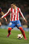 Reyes of Atletico de Madrid — Stock Photo