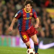 Постер, плакат: Leo Messi of Barcelona