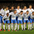 Real Zaragoza Team — Stock Photo