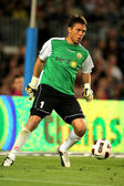 Diego Alves of Almeria — Stock Photo