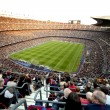 FC Barcelona stadium, Camp Nou — Stock Photo #18735341
