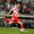 Stock Photo: Diego Godin of Atletico Madrid
