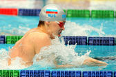 Russian European champion Grigory Falko — Stock Photo