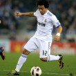 Постер, плакат: Marcelo Vieira of Real Madrid