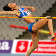 Ruth Beitia of Spain jumping on Hight jump — Stock Photo