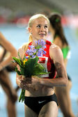 Ekaterina Gorbunova of Russia — Stock Photo