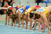 Athletes ready on the start of 100m Event — Stock Photo