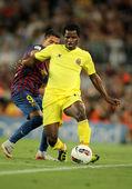 Wakaso Mubarak of Villarreal CF — Stock Photo