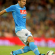 Постер, плакат: Hugo Campagnaro of SSC Napoli