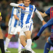 Mikel Aramburu of Real Sociedad — ストック写真