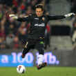 Stock Photo: Diego Alves of ValenciCF