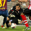 Gorka Iraizoz of Athletic Bilbao — Stock Photo