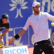 Colombian tennis player Robert Farah — Stock Photo
