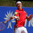 Japanese tennis player Kei Nishikori - Stock Photo