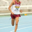 Hamza Driouch of Qatar during 1500 meters — Stock Photo #19287483