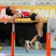 Midori Kamijima of Japan jumping on Hight jump event — Stok fotoğraf