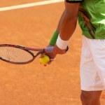 Постер, плакат: Serve tennis
