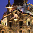 Gaudi house. Casa Batllo — Stock Photo