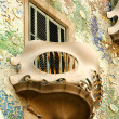 Balcony of Casa Batllo in Barcelona - Stock Photo