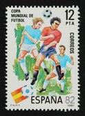 Sello español vintage — Foto de Stock