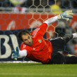 Stock Photo: Diego Lopez of Real Madrid