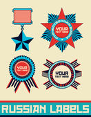 Russian vintage labels vector,award ussr — Stock Vector