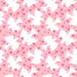 Seamless pattern with white sweethearts — Stock Vector #47244157