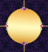 Amethist jewelry card3 — Stock Vector