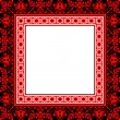 Cross stitch ethnic frame. Handmade orient traditional ornament — Stock Vector
