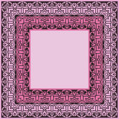 Vector geometric pink square frame. Decorative element for invit — Stock Vector