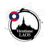 Vientiane, Laos — Stock Vector