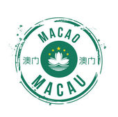 Stamp Macau — Stock Vector