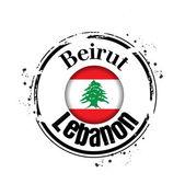 Stamp Beirut — Stock Vector