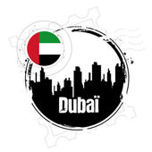 Dubaï, UAE — Stock Vector