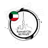 Stamp Kuwait City — Stock Vector