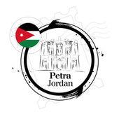 Stamp Petra — Stock Vector