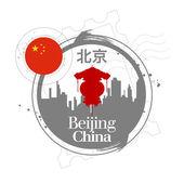 Stamp Beijing — Stock Vector