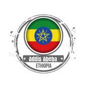 Addis abeba, etiopía — Vector de stock